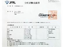 焼芋_真空パック3