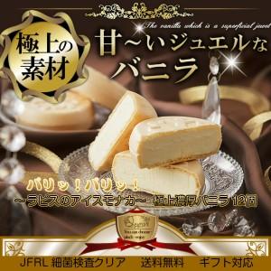 gokujou_noukou_vanilla